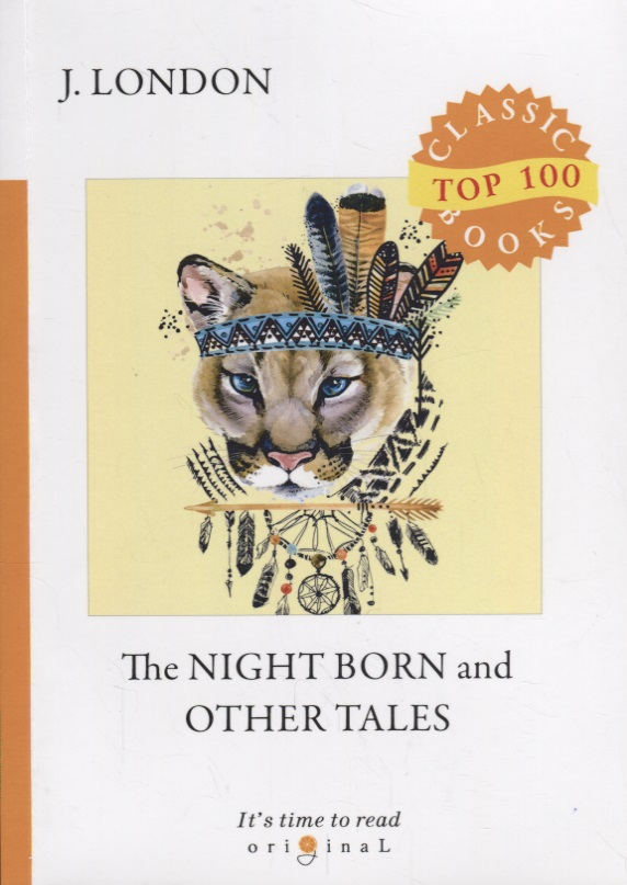 London J. The Night Born and Other Tales carre j the night manager isbn 9780241247525