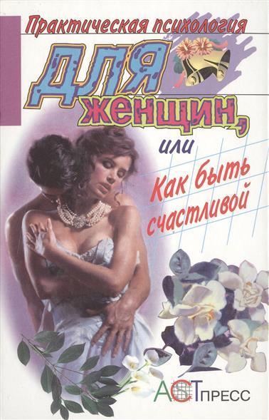 foto-bolshih-popok-onlayn