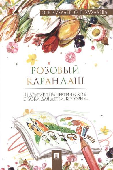 Книга покровского расстрелять читать онлайн