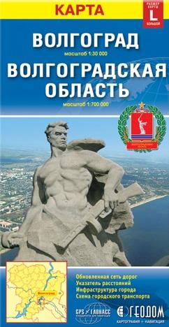 Карта Волгоград + Волгоградская обл.