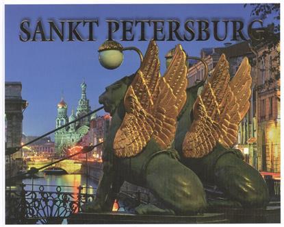 Sankt Petersburg. Geschichte und architektur. Санкт-Петербург. История и архитектура. Альбом (на немецком языке)