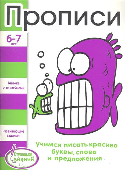 Смирнов Э. Управление качеством рекламы. Учебное пособие