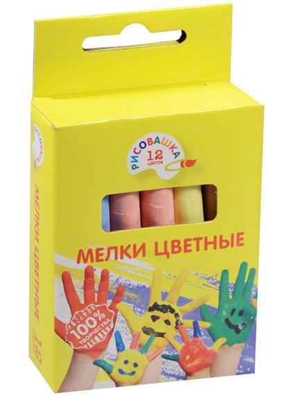 Мелки цветные 12шт., к/к, подвес, Рисовашка