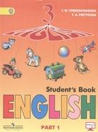 Английский язык. 3 класс. Учебник (комплект из 2 книг)