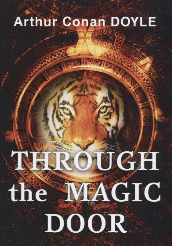 Doyle A. Through the Magic Door enhancing the tourist industry through light