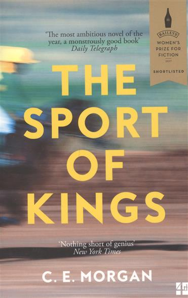 Morgan C. The Sport of Kings robin morgan morgan the word of a woman feminist dispatches 1968 – 1992