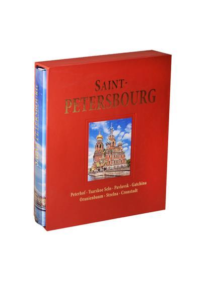 Альбом Санкт-Петербург / Saint-Petersbourg: Peterhof. Tsarskoe Selo. Pavlovsk. Gatchina. Oranienbaum. Strelna. Cronstadt