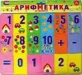 цена на Денисова Л. (худ.) Арифметика на магнитах