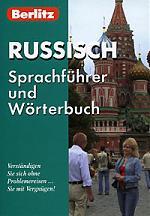 Русский разговорник и словарь для говорящ. по-немец. русский немец