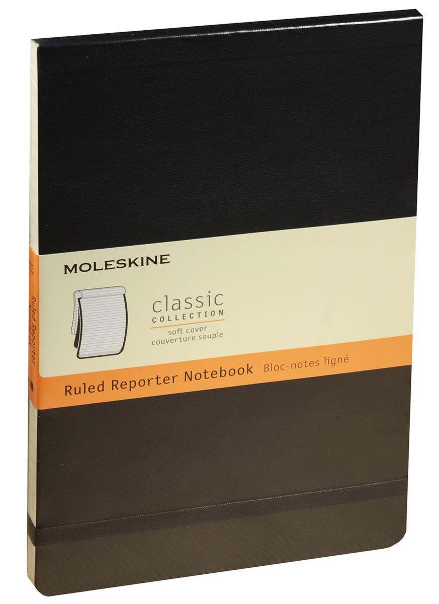 """Книга для записей А5 120л лин. """"Reporter Soft"""", черная, мягкая обложка, резинка, карман, Moleskine"""