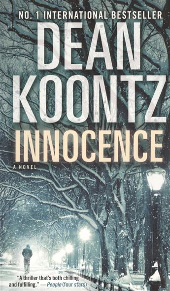 Koonz D. Innocence. A Novel статуэтка innocence