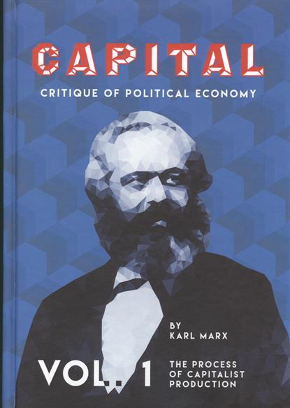 Capital. Critique of Political Economy. Volume 1 / Капитал. Критика политической экономии. Том 1
