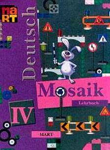Немецкий язык Мозаика 4 кл. Учебник