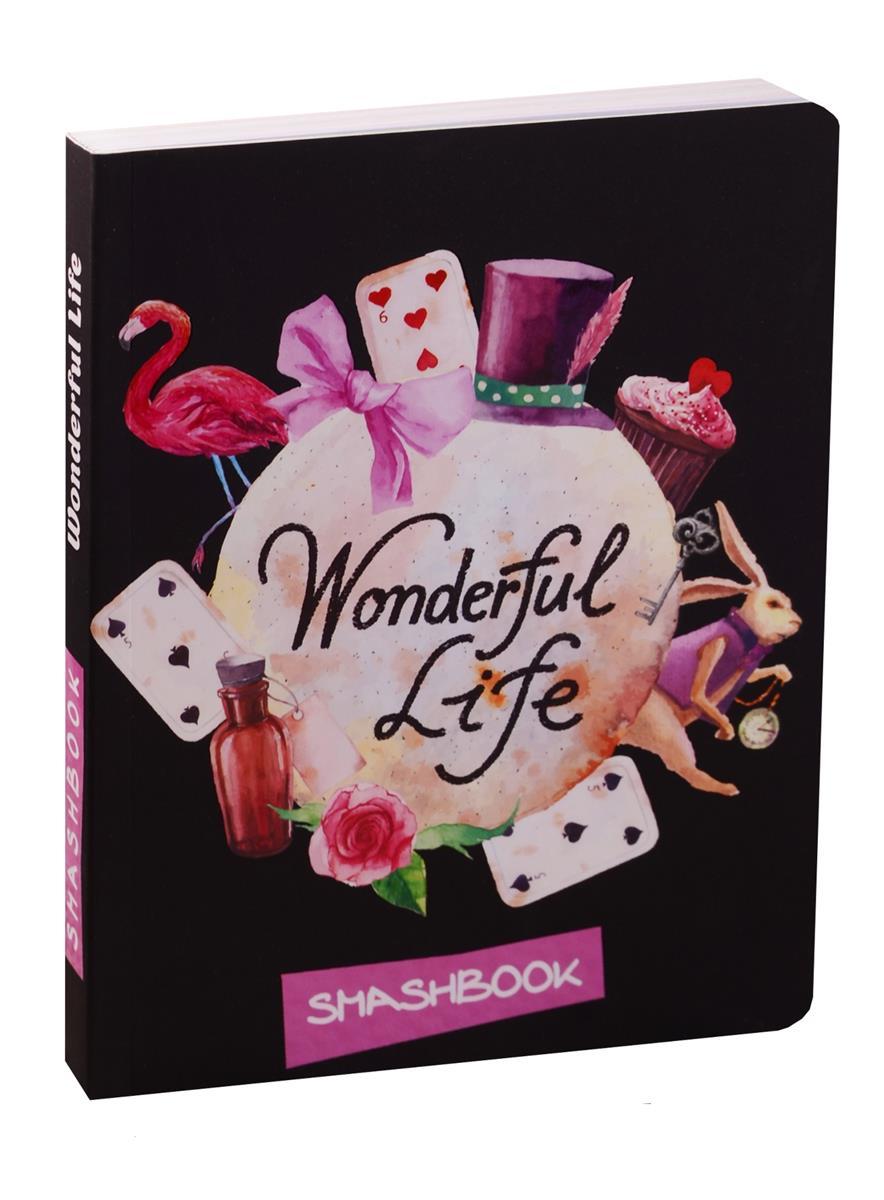 Смэшбук Wonderful life (c наклейками)