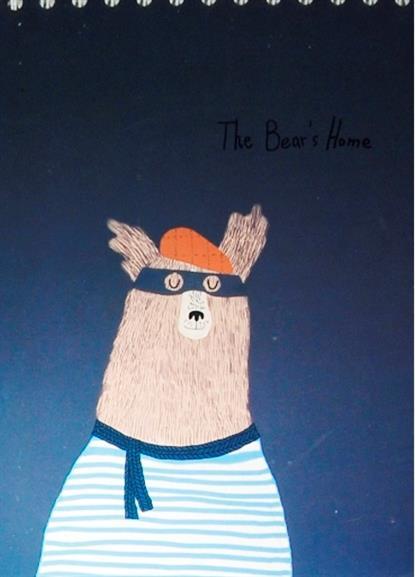 """Скетчбук """"The bear's home"""", А5, 100л"""