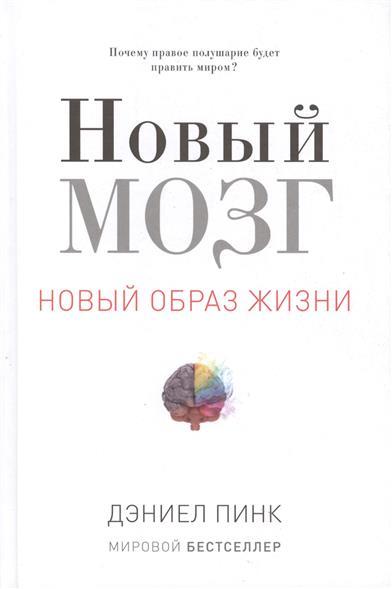 М. исаковский читать онлайн