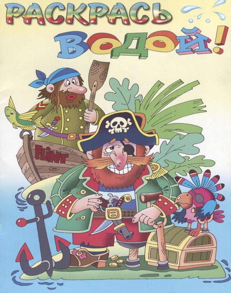 Пиратский остров коммерческий батут пиратский остров 1112 happy hop