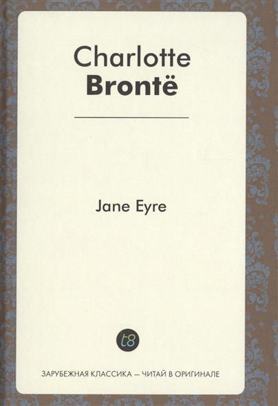 Bronte Ch. Jane Eyre бронте ш джейн эйр jane eyre