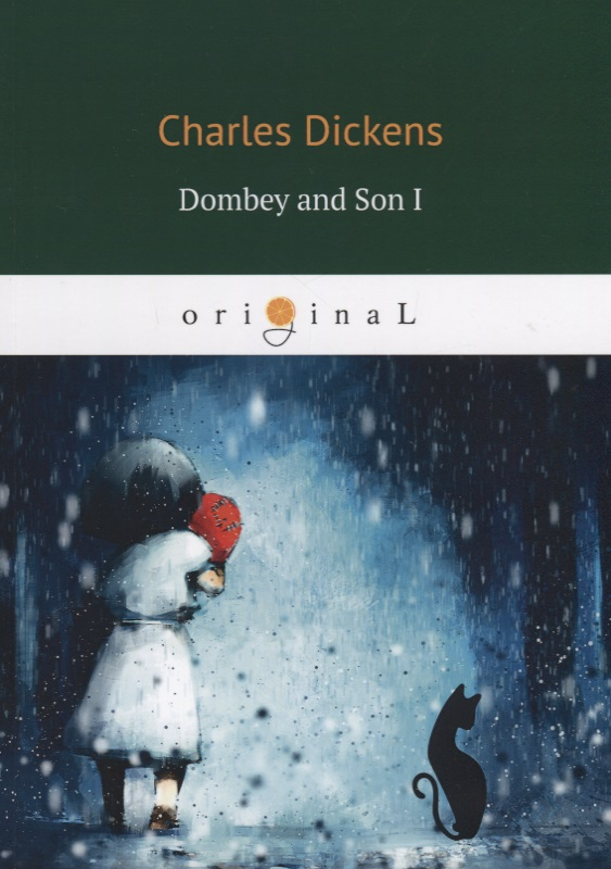 Dickens C. Dombey and Son I ISBN: 9785521068784 dickens c a christmas carol книга для чтения