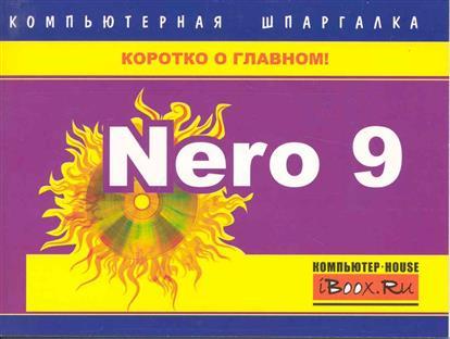 Цуранов М. Nero 9 tonelli 2169 nero m
