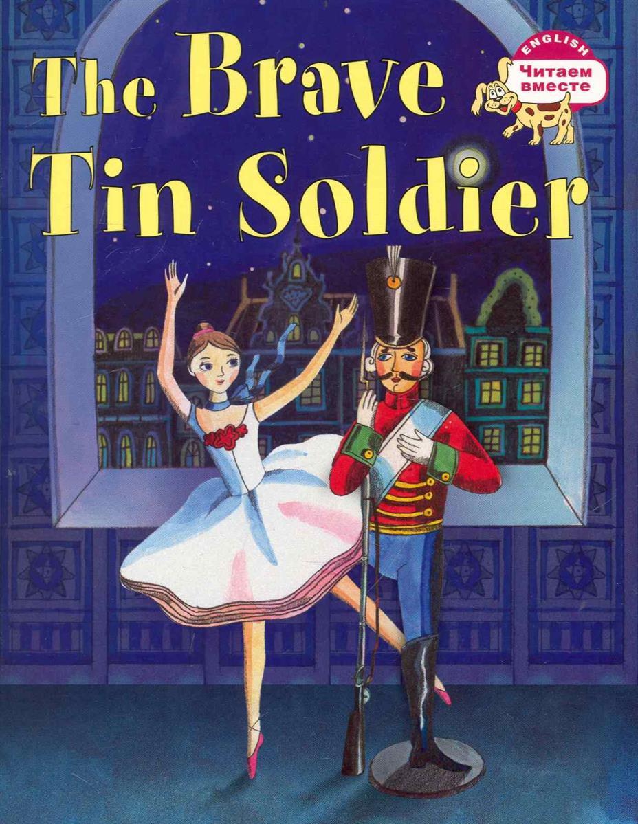 где купить Наумова Н. Стойкий оловянный солдатик ISBN: 9785811238057 по лучшей цене
