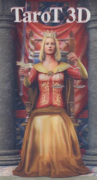Таро Универсальное (голографическое) (Tarot 3D) (SP01) (Аввалон) таро лабиринт the labyrinth tarot в минске