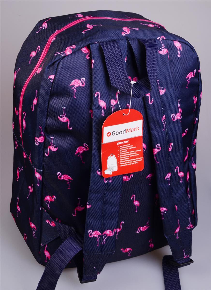 Рюкзак школьный flamingo помогатор рюкзак фото