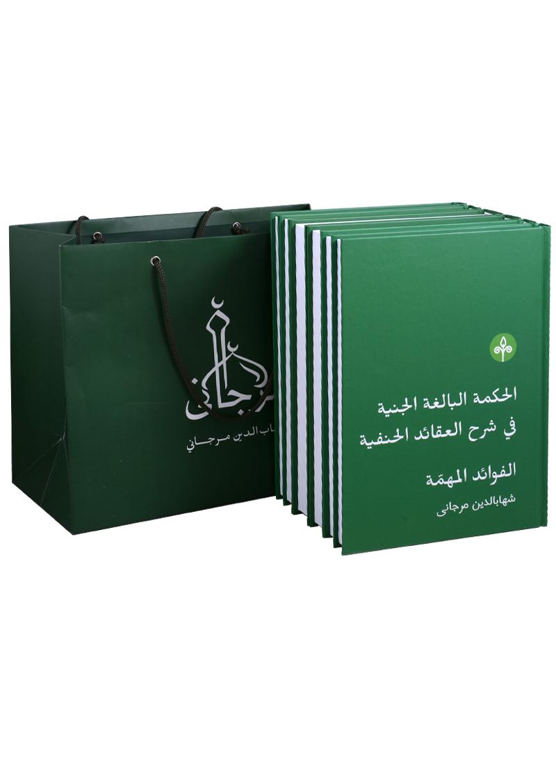 Марджани Ш. Собрание трудов Ш. Марджани (на арабском языке) (комплект из 6 книг) коран на арабском эмаль