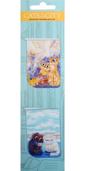 Магнитные закладки Cats in the City (синий)