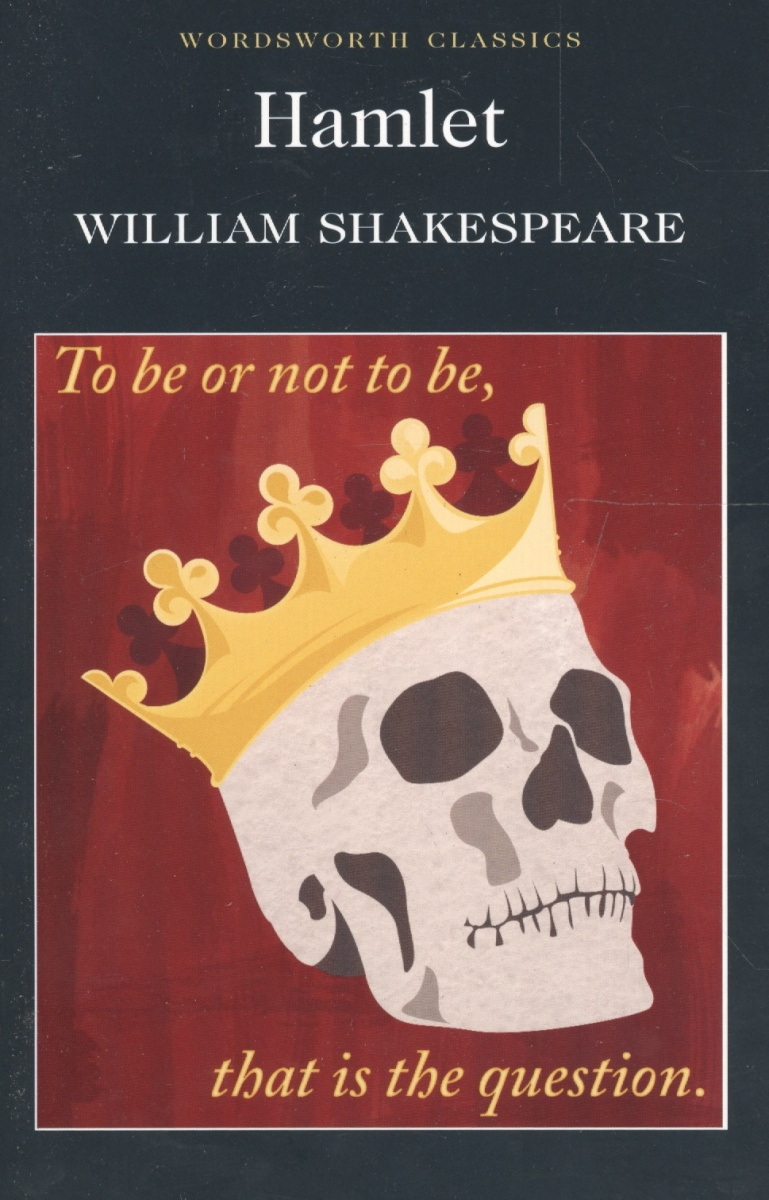 Shakespeare W. Shakespeare Hamlet shakespeare w hamlet teacher s edition книгя для учителя