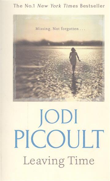 Picoult J. Leaving Time цена