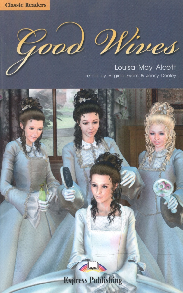 Alcott L. Good Wives. Level 5. Книга для чтения wives and daughters
