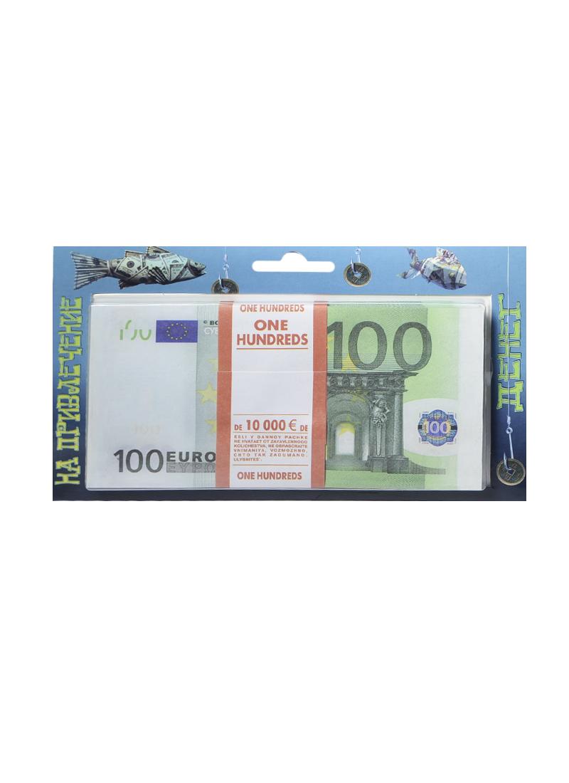 На привлечение денег 100 евро (Мастер)