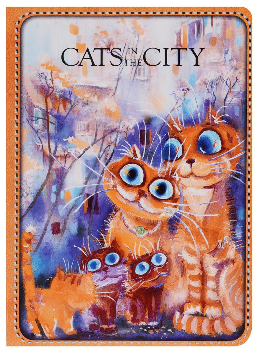 "Записная книжка ""Cats in the City: Дружная семья"""