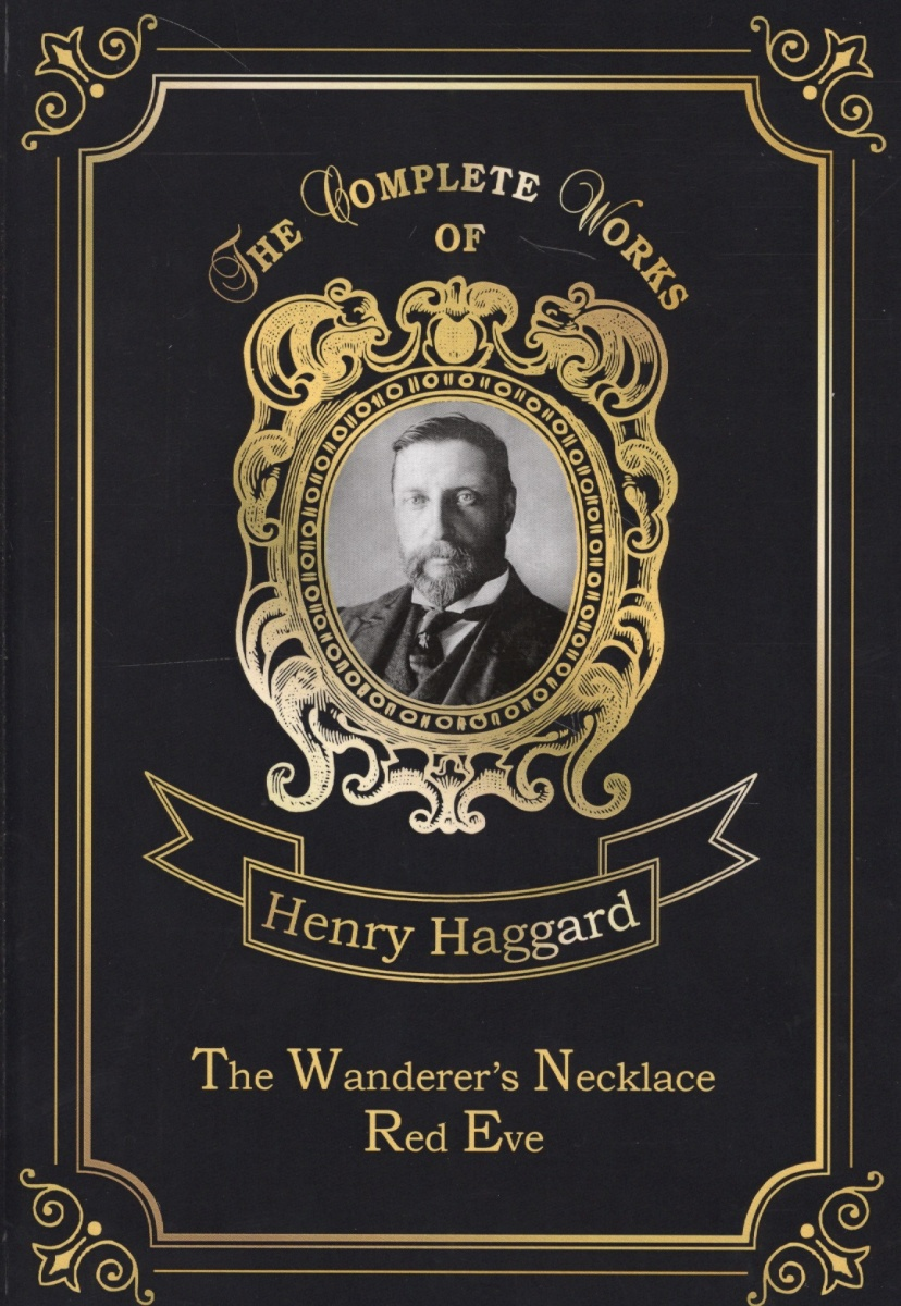 Haggard H. The Wanderer's Necklace & Red Eve gasquet francis aidan the eve of the reformation