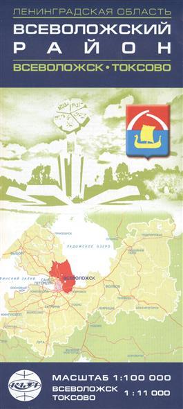 Карта. Ленинградская область. Всеволожский район. Всеволожск. Токсово