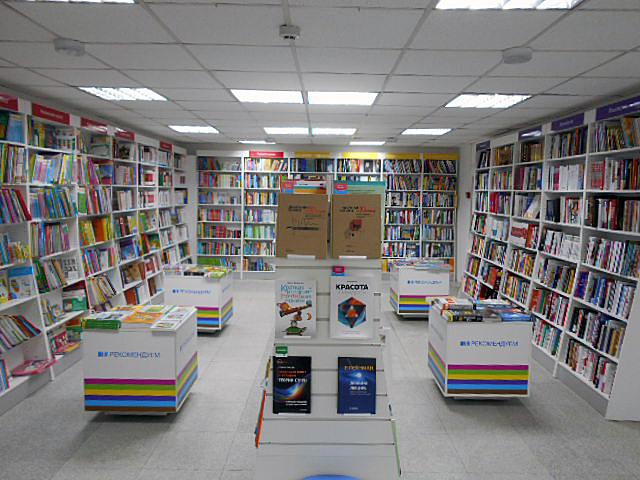 «Читай-город» во Владивостоке