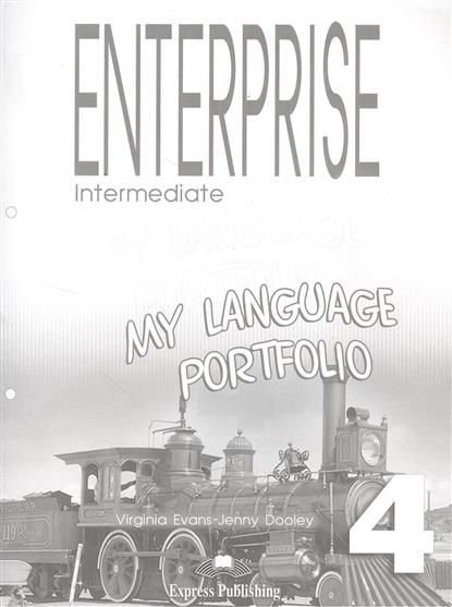 Evans V., Dooley J. Enterprise 4. My Language Portfolio. Intermediate. Языковой портфель evans v dooley j enterprise plus test booklet pre intermediate
