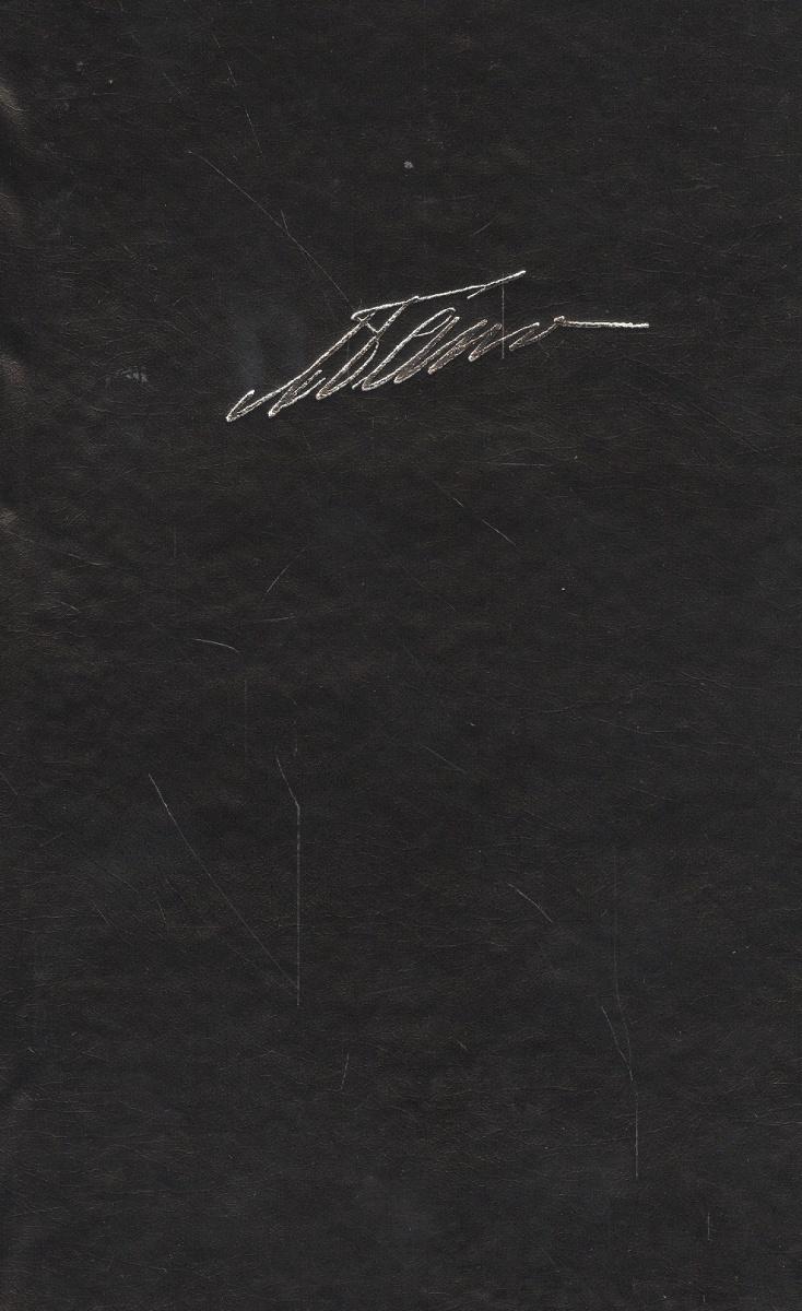 Бахтин М. Собрание сочинений. Т.3. Теория романа (1930-1961 гг.) айгнер м комбинаторная теория