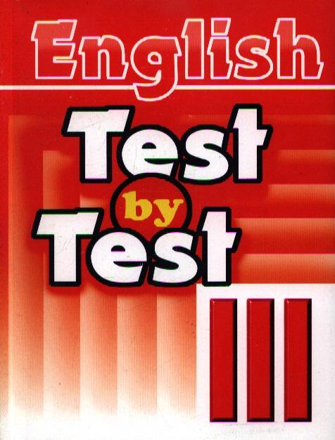 Тесты 3 кл Англ. язык