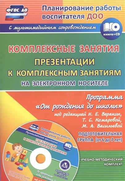 Договор купли -продажи квартиры в Беларуси, образец оформления договора