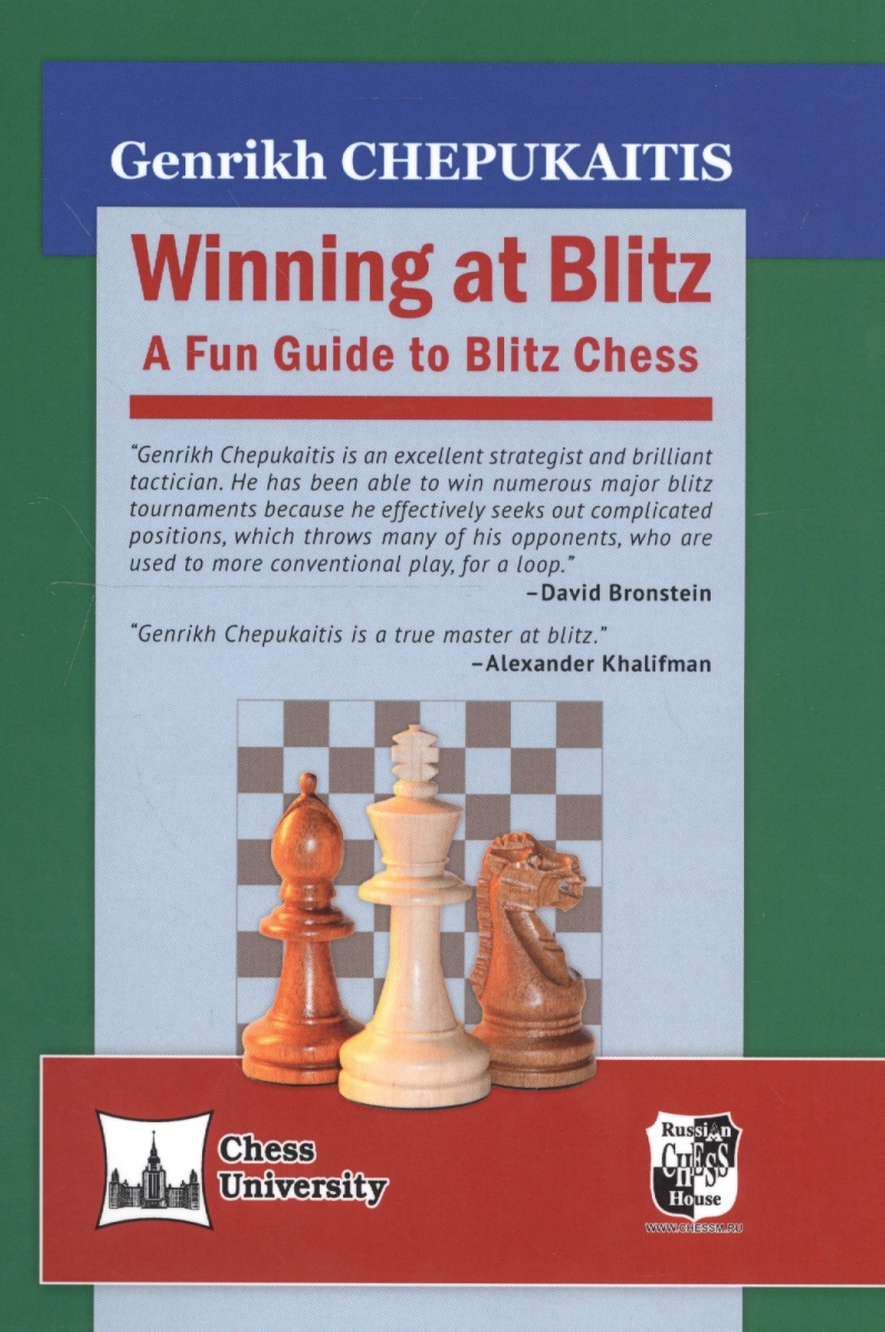 Chepukaitis G. Winning at Blitz A Fun Guide to Blitz Chess matts ola ishoel how to build a winning team serving god together