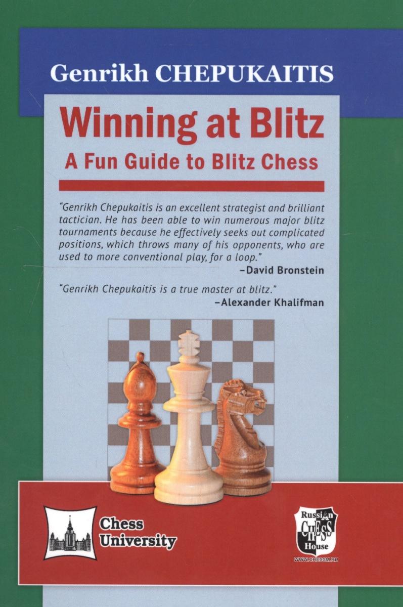 Chepukaitis G. Winning at Blitz A Fun Guide to Blitz Chess fubag blitz 11