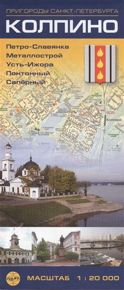 Карта. Пригороды Санкт-Петербурга. Колпино. Петро-. Металлострой. Понтонный. Саперный