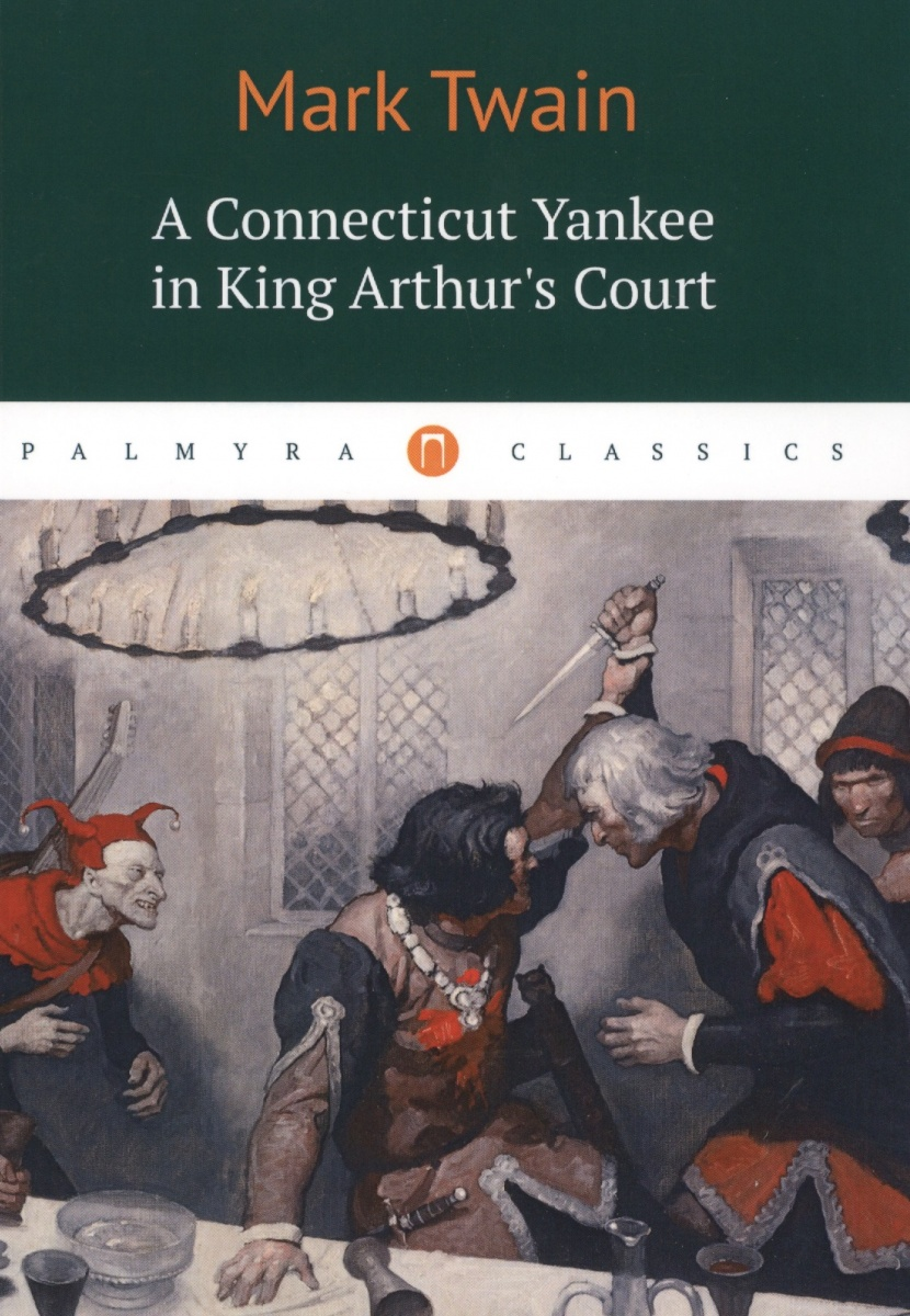 Книга A Connecticut Yankee in King Arthur's Court. Twain M.