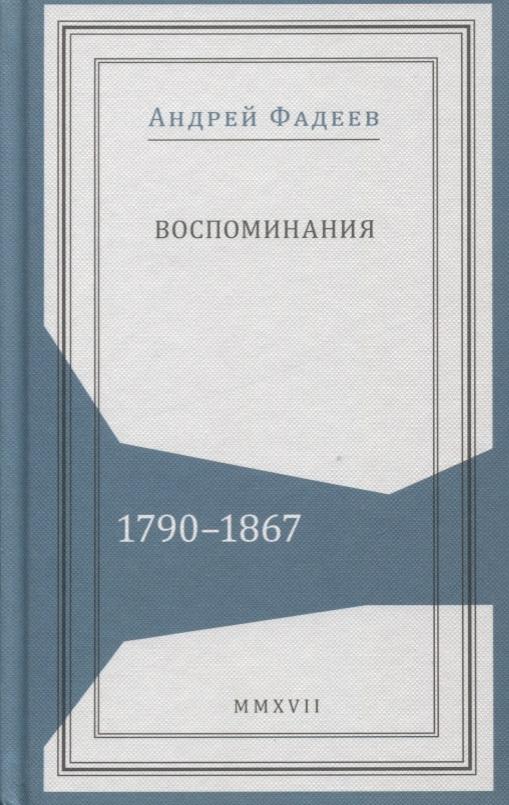 d d d dµdµd d d d n d d d d d d d d n 1790 1867