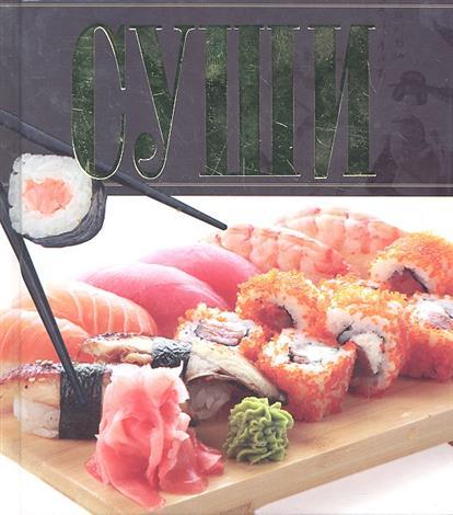 Заказать суши фото