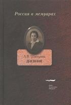 Дневник. Том I