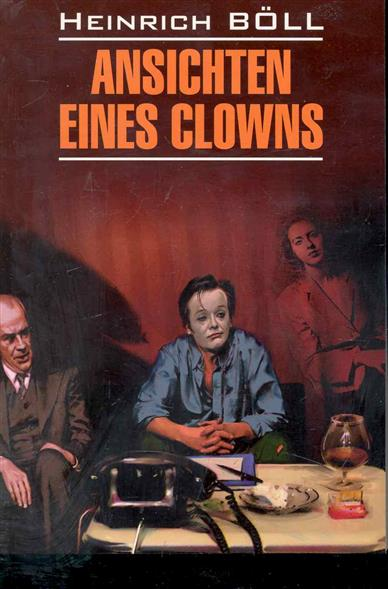 Белль Г. Ansichten Eines Clowns / Глазами клоуна комплект клоуна 52 54