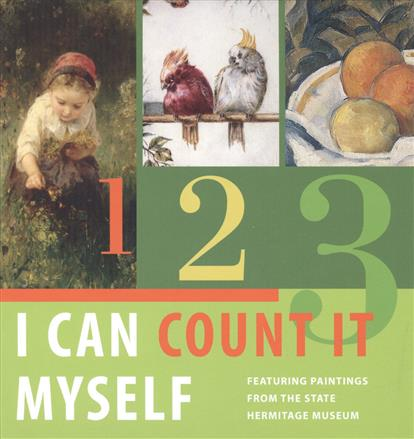 Yermakova P., Zhutovsky N. (ред.) I can count it myself. Featuring paintings from the State Hermitage museum animal abc book from the state hermitage museum collection